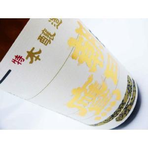 日本酒 朝日鷹 特撰本醸造 生貯蔵酒 1.8L あさひたか 十四代の醸造元|okadayasaketen|05