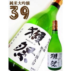 獺祭 純米大吟醸 磨き三割九分 720ml  専用化粧箱付 (だっさい みがきさんわりきゅうぶ)