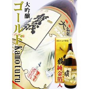 特製ゴールド賀茂鶴 大吟醸 1.8L 化粧箱付(かもつる)純金箔入
