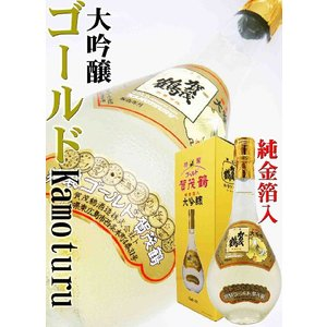 特製ゴールド賀茂鶴 大吟醸 720ml 化粧箱付(かもつる)純金箔入