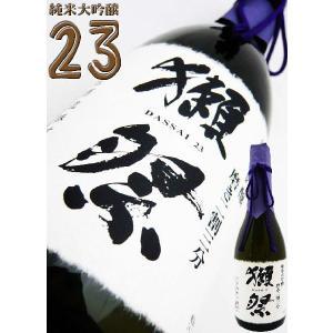 日本酒 獺祭 純米大吟醸 磨き二割三分 720ml  (だっさい みがきにわりさんぶ) |okadayasaketen