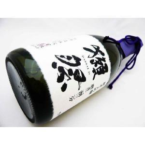 日本酒 獺祭 純米大吟醸 磨き二割三分 720ml  (だっさい みがきにわりさんぶ) |okadayasaketen|05