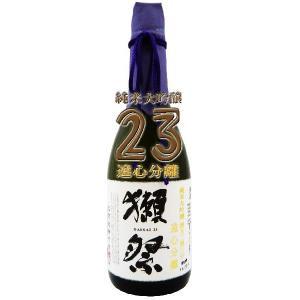 日本酒 獺祭 純米大吟醸 磨き二割三分 遠心分離 720ml 専用化粧箱付(だっさい みがきにわりさんぶ えんしんぶんり) |okadayasaketen|02