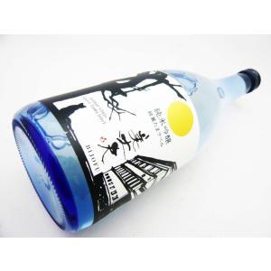 日本酒 美丈夫 純米吟醸 純麗たまラベル  720ml (びじょうふ じゅんれい)料理との相性抜群です☆|okadayasaketen|05