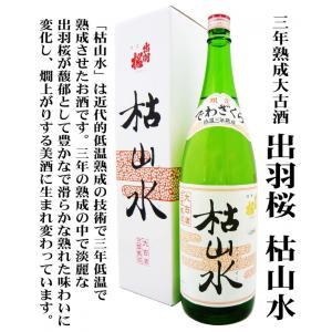 日本酒 出羽桜 三年熟成 枯山水 1.8L 専用化粧箱付 (でわさくら かれさんすい) okadayasaketen 02