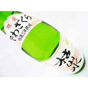 日本酒 出羽桜 三年熟成 枯山水 1.8L 専用化粧箱付 (でわさくら かれさんすい) okadayasaketen 05