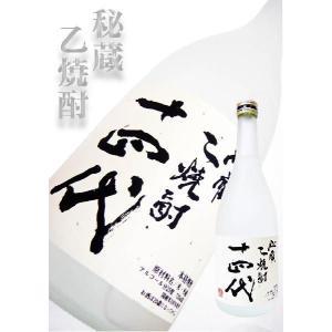 十四代 秘蔵純 米 焼酎 720ml (じゅうよんだい ひぞうじゅんまいこめしょうちゅう)