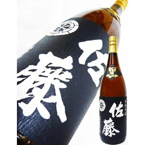 佐藤 黒(さとう くろ)  原材料 : 芋・米麹(黒)  容量 : 1800ml  種類 : 芋焼酎...