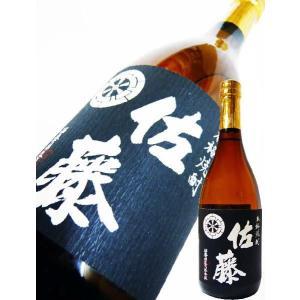 佐藤 黒(さとう くろ)  原材料 : 芋・米麹(黒)  容量 : 720ml  種類 : 芋焼酎 ...