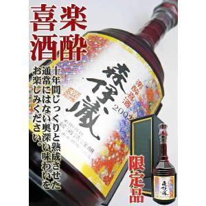 【送料無料】 森伊蔵 芋 焼酎 楽酔喜酒 600ml 化粧箱付(もりいぞう)長期熟成酒|okadayasaketen