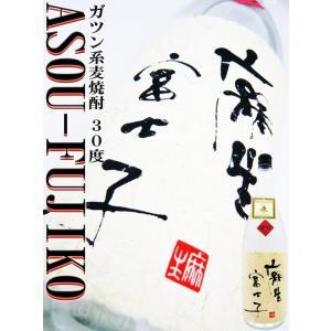 麻生富士子 麦焼酎 N°17 30度 1.8L (あそうふじこ)風味・旨み抜群のガツン系!ナンバー17登場です!