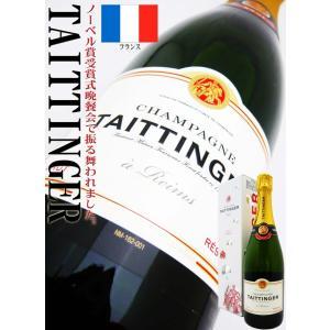 ワイン テタンジェ・ブリュット・レゼルヴ 750ml 専用ボックス付 シャンパン正規品 世界中のセレブが絶賛!!|okadayasaketen|03