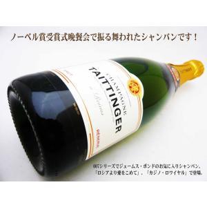 ワイン テタンジェ・ブリュット・レゼルヴ 750ml 専用ボックス付 シャンパン正規品 世界中のセレブが絶賛!!|okadayasaketen|05