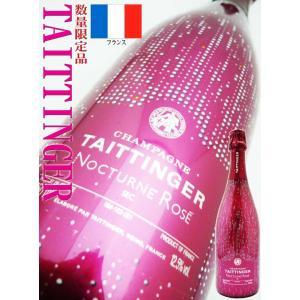 ワイン テタンジェ ノクターン スリーヴァー ロゼ 750ml  フランス・シャンパン  ギフト包装...
