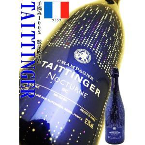 ワイン テタンジェ ノクターン スリーヴァー 750ml  フランス・シャンパン ギフト包装サービス...