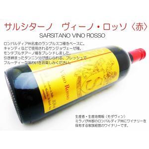 ワイン イタリア ワイン 赤・白× 生ハム プロシュート 200g セット クール 送料無料 ※ギフト包装サービス中 wine set|okadayasaketen|03