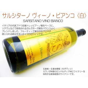 ワイン イタリア ワイン 赤・白× 生ハム プロシュート 200g セット クール 送料無料 ※ギフト包装サービス中 wine set|okadayasaketen|04