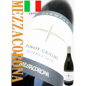 ワイン カステル・フィルミャン ピノ・グリージョ リゼルヴァ 750ml イタリア・白ワイン win...