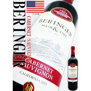 ワイン ベリンジャー カリフォルニア カベルネ・ソーヴィニヨ...
