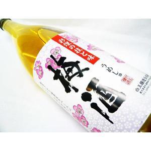 さつまの梅酒 1.8L 魔王の蔵元「白玉醸造」|okadayasaketen|04