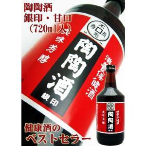 陶陶酒 銀印・甘口 720ml (とうとうしゅ ぎんしるし) 陶陶酒本舗 okadayasaketen
