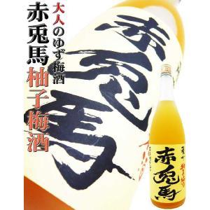 赤兎馬 柚子梅酒 1.8L (せきとば ゆずうめしゅ) okadayasaketen