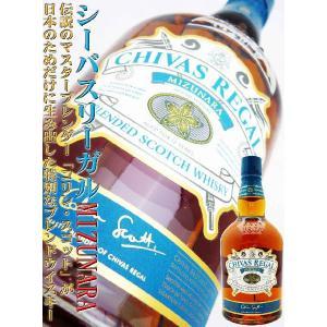 シーバスリーガル ミズナラ スペシャル・エディション 40度 正規品 700ml 【ギフト包装サービス中】 スコッチ ウイスキー whisky 洋酒|okadayasaketen