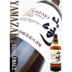 サントリー 山崎 ノンビンテージ 43度 (やまざき) シングルモルトウイスキー  山崎の伝統である...