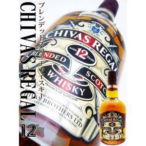 シーバスリーガル 12年 40度 正規品 700ml  【専用化粧箱サービス中】 スコッチ ウイスキー whisky 洋酒|okadayasaketen