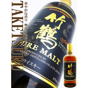 ニッカ 竹鶴 ピュアモルト 43度 700ml 【専用化粧箱サービス中】 (たけつる) シングルモルト ウイスキー whisky 洋酒|okadayasaketen