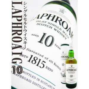 ラフロイグ10年 43度 正規品 750ml 専用カートン付  シングルモルトスコッチ ウイスキー whisky 洋酒 |okadayasaketen