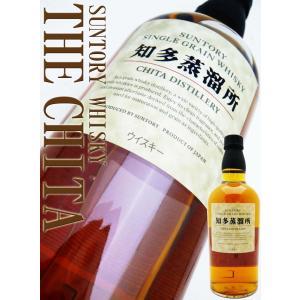 愛知県限定 サントリー 知多蒸溜所 43度 700ml (ちた) グレーン ウイスキー whisky 洋酒|okadayasaketen