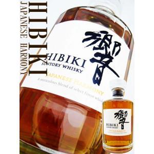 サントリー 響 JAPANESE HARMONY 43度 700ml 【専用化粧箱サービス中】(ひびき) ウイスキー whisky 洋酒|okadayasaketen