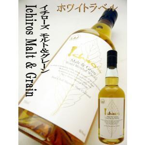 ウイスキー イチローズモルト ホワイトラベル モルト&グレーン 46度 700ml 国産ウイスキー