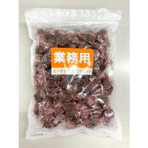 業務用ピーナッツチョコレート 1kg okagesama-market