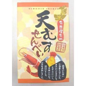 天むすせんべい 14枚 okagesama-market