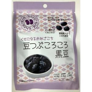 エバートラストジャパン 豆つぶころころ 黒豆 25g×10袋