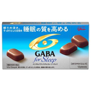 江崎グリコ GABA ギャバ フォースリープ(まろやかミルクチョコレート) 食品) 50g×10個