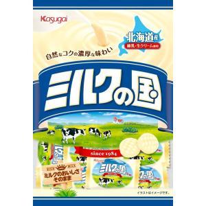 「春日井製菓 ミルクの国」は、自然なコクの濃厚な味わいが特長のキャンディです。 ミルクのおいしさその...