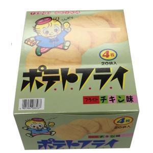 東豊製菓 ポテトフライ フライドチキン 11g×20袋