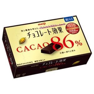 上質なカカオの苦味には、カカオ由来のポリフェノールが多く含まれています。カカオ分86%の高ポリフェノ...