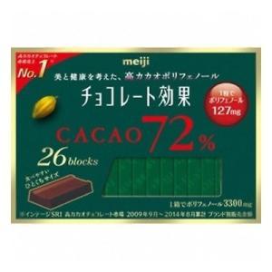 高カカオポリフェノールチョコレートとして人気のチョコレート効果72%に、買い置き需要に応える26枚入...