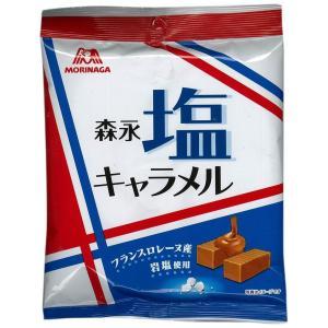 森永 塩キャラメル袋 92g×6袋