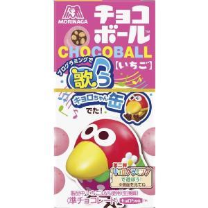 森永製菓 チョコボール<いちご> 25g×20箱
