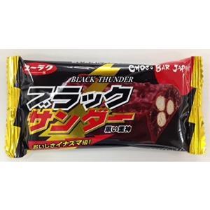 ブラックココアクッキーとハードビスケットをチョコレートコーティングした商品で、クッキーベースでボリュ...
