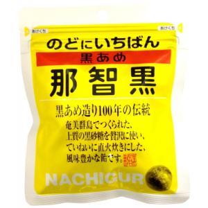 奄美群島でつくられた、上質の黒砂糖を贅沢に使い、丁寧に直火炊きにした、風味豊な飴です。