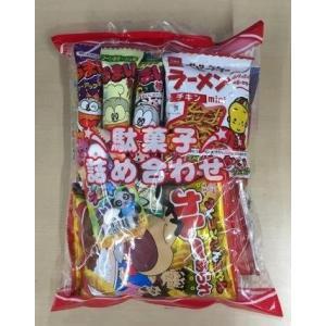 NS 駄菓子詰め合わせ 11個×12袋 okagesama-market
