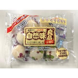 400g//800g正宗百草味原味东北手剥松子户外旅行办公室休闲食品包邮 Chinese snack BAI CAO WEI pine nuts