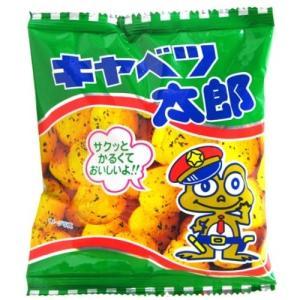 「きゃべつ太郎」は上質なとうもろこしを使用し、ソース、調味料を混ぜ、口あたりのよいかるーいスナック菓...