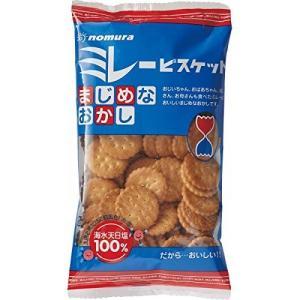 野村煎豆 まじめ ミレービスケット 130g ×20袋